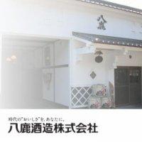 酒蔵直営店 舟来蔵【ふなこぐら】