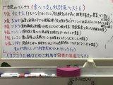 10月6(土)・7(日)・8(月)3連休営業いたします!!