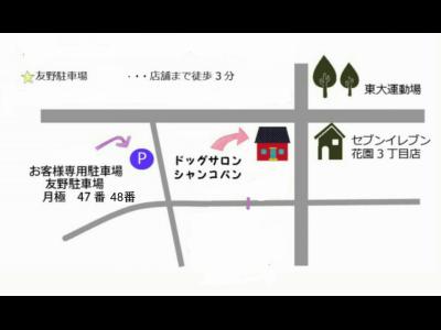お客様専用駐車場 → 友野駐車場 月極47番・48番