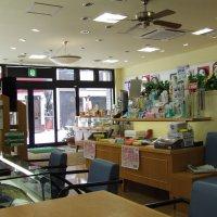 (有)久保時計店