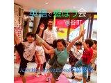 8/5 3時~ 子供イベント''英語で遊ぼう会''@谷町