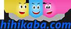 hihikaba ブランドグッズ ショッピングサイト