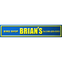 バイクショップ ブライアンズ
