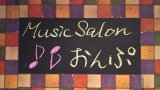Music Salon おんぷ