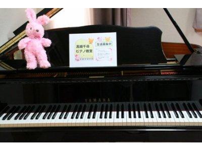 ≪♪ Tutti ピアノ教室 ♪ リンク≫