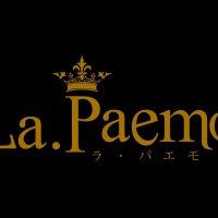 スナック La.Paemo-ラ・パエモ-