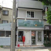㈱ 国 松 工 務 店