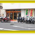moto factory BAN 新車、中古車販売 修理、車検、カスタム、買取、処分