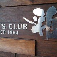 Men's club 雅 十三店