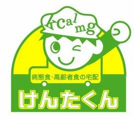 けんたくん埼玉県中央店