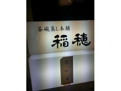 先日、熊本に行ってきました