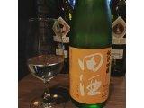 『田酒』  純米吟醸 白 橙ラベル