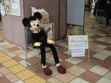 ミッキー、退院前に「おもちゃ病院」でひと仕事!