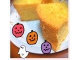 『きょうの かぼちゃ』
