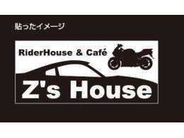 Z'sHouseステッカープレゼント