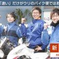 株式会社ハニー・ビー(大阪本社・バイク便事業部)