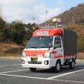 赤帽神戸市‐赤帽安田運送