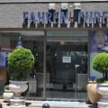 FAHREN-PURE 朝霞店