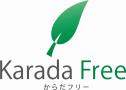 Karada Free(からだフリー)