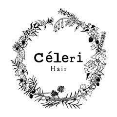 celeri(美容室)