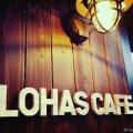 LOHAScafe今池(ロハスカフェ今池)