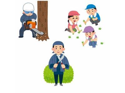 お庭仕事・草刈・伐採・剪定