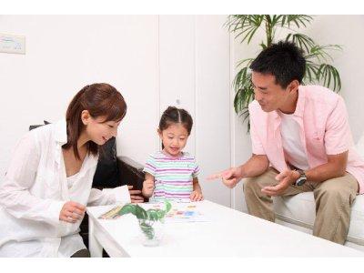 【仙台開催】平日開催子育てコーチング講座