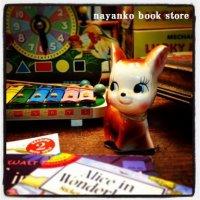 ナヤンコ書店