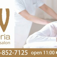 Relaxation salon Wisteria
