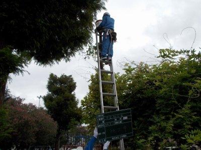 市内 公園外灯修繕