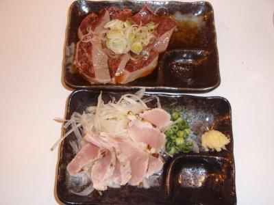 ドリンク 200円 生ビールも200円 オープン200日記念開催中 竹ノ塚のエビス参 もつ焼きの店