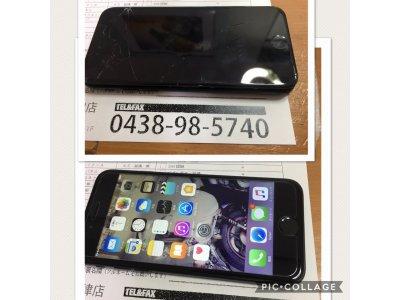 iPhone7修理 モバループ木更津