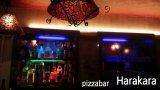 Bar Harakara