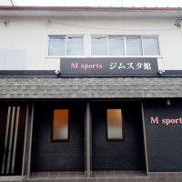 M sports ジムスタ館
