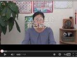リアル中国語③-自己紹介-