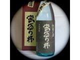 芋焼酎 蛮酒の杯 25度 1800ml 【オガタマ醸造】 酒商にじ屋