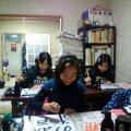 高翔書道教室