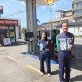 株式会社コスモ自動車石油部
