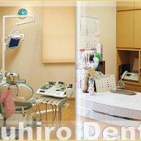 益弘歯科医院