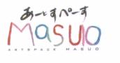 あ~とすぺ~すMASUO   -              レンタルスペース&ギャラリー