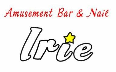 Amusement Cafe Bar & Nail Irie