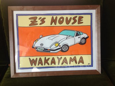 Z'S HOUSE WAKAYAMA