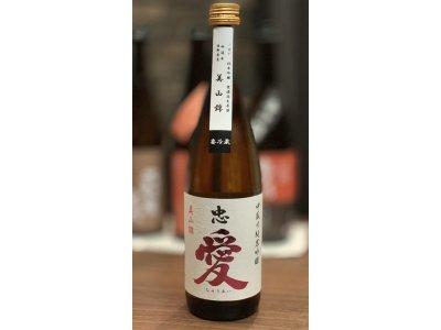 忠愛 中取り純米吟醸 美山錦 無濾過生原酒