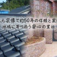 本田工業株式会社