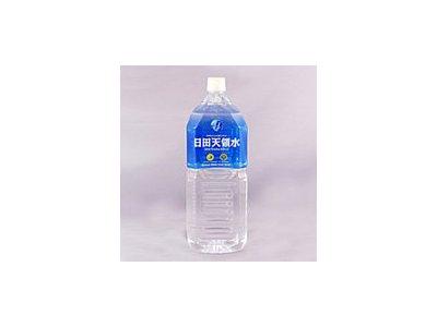 天然活性水素水「日田天領水2リットル」