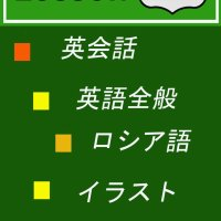 Lesson101