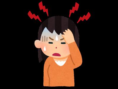 頭痛のカイロプラクティック