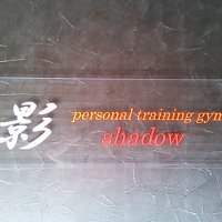 影shadow personal training gym