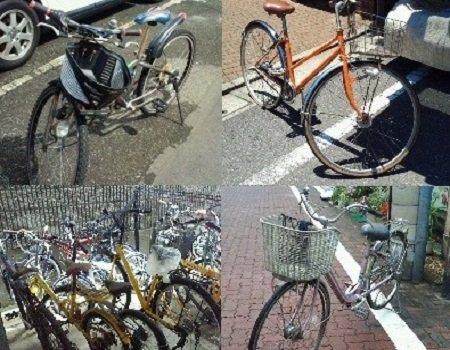 区 ゴミ 渋谷 粗大