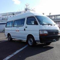 株式会社 仙台介護タクシー